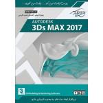 نرم افزار AUTODESK 3Ds MAX2017 - کد1173