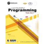 نرم افزار برنامه نویسی  Programming - کد 1175