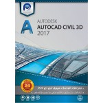 نرم افزار AUTOCAD CIVIL 3D 2017 - کد 1178