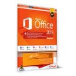 نرم افزار Microsoft Office 2013 SP1 - کد 1180