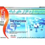 نرم افزار NETWORK COLLECTION 2012 - کد 1183